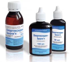 На сколько хороша помогает хлоргексидин от прищей