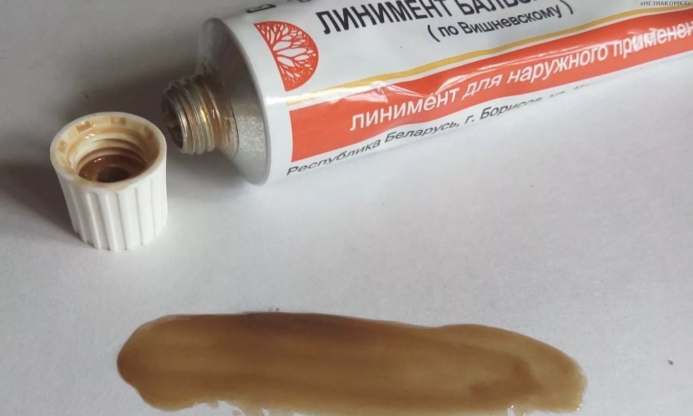 Как сделать компресс мазь вишневского