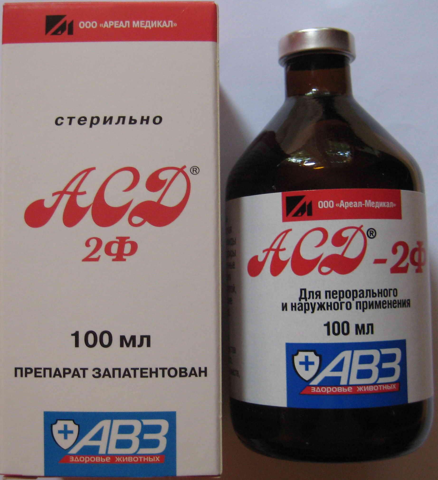 Лечение кондилом в домашних условиях: марганцовка, сода, чеснок