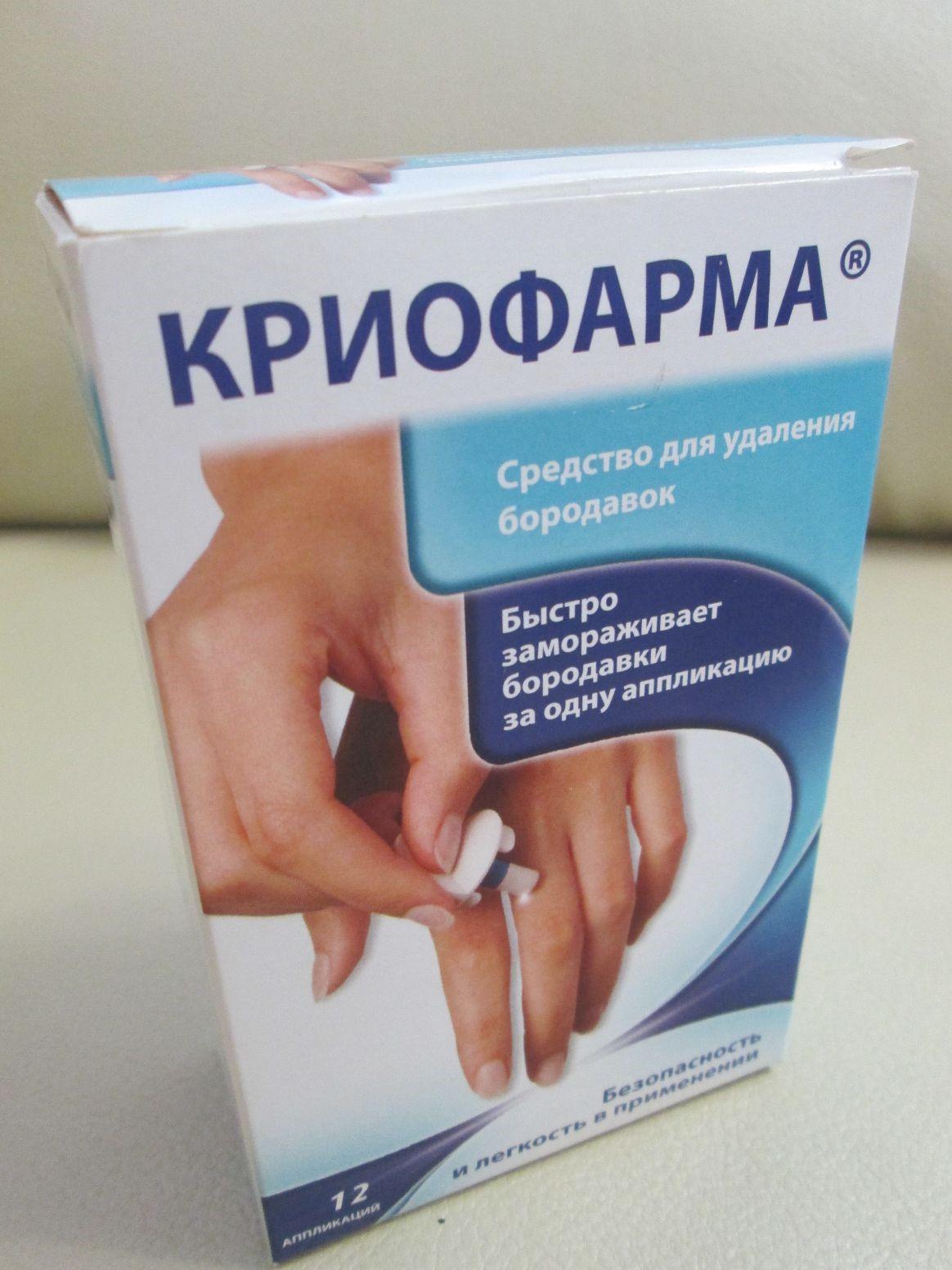 Жидкий азот удаление папиллом купить в аптеке фото
