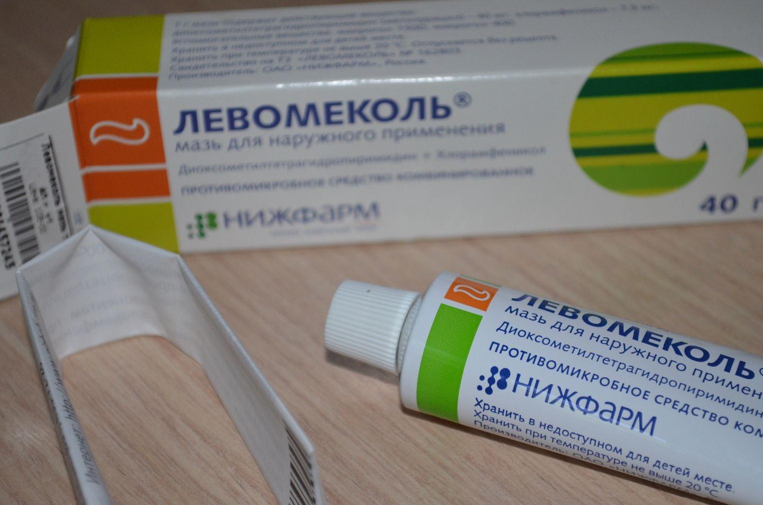 левомеколь мазь от аллергии