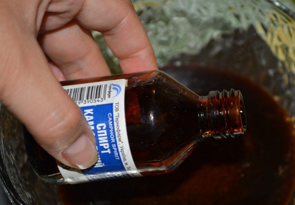 как раздавить гигрому в домашних условиях
