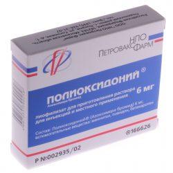 Иммуностимулирующие препараты при впч