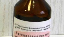 Салициловый спирт - реальная помощь в лечении прыщей